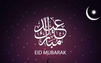 Happy Eid Al-Fitr Mubarak!