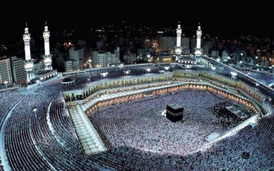 His-Story of Hajj